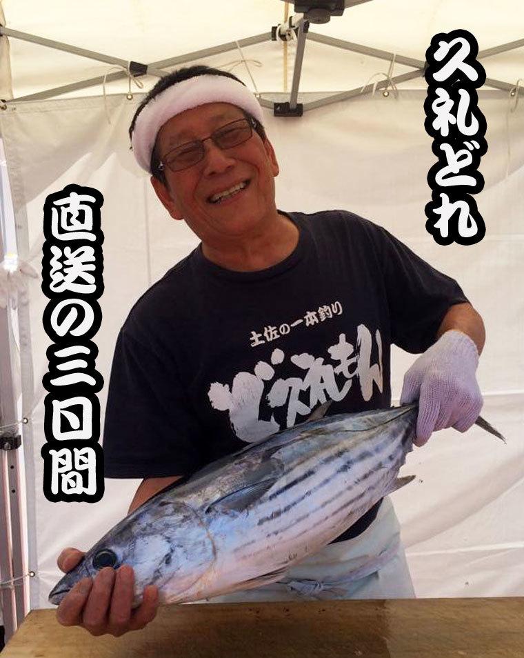 旅ひろば実演-9