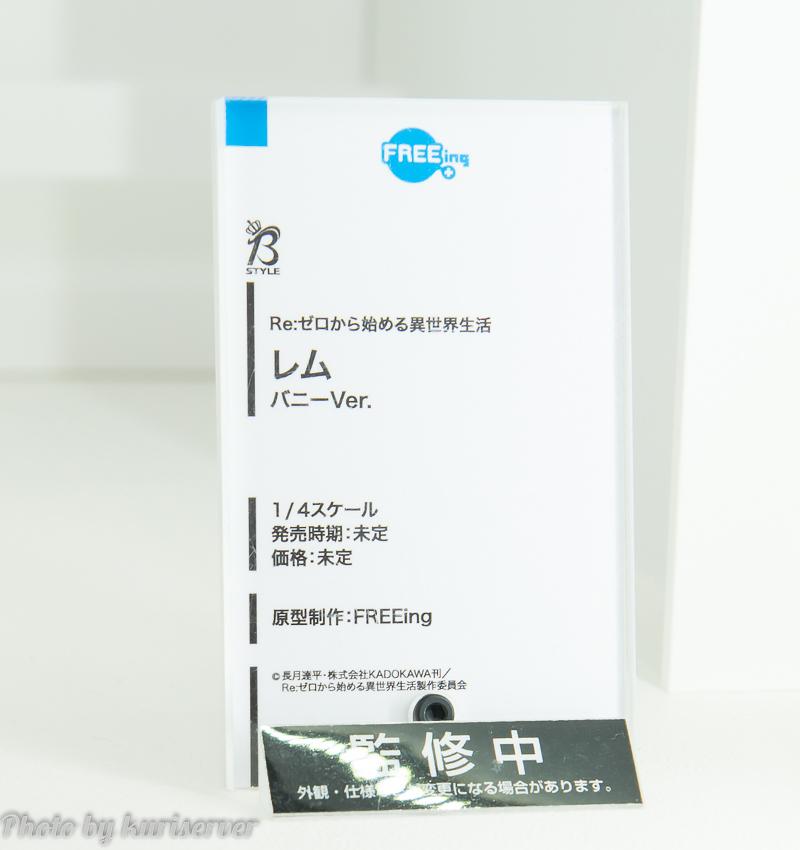 DSC_8645_20170221235129ef6.jpg