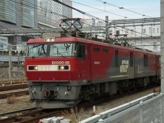eh500love (3)