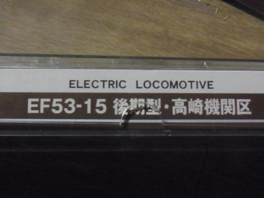 ef5315 (25)