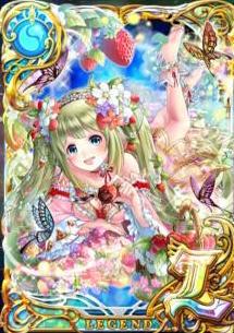 愛を祝福する妖精姫 フレイ・エレン