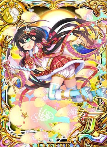 ☆夜明けの巫女☆ キシャラ・オロル