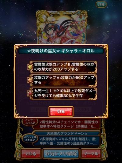 C5aYD0_UwAEidVP.jpg
