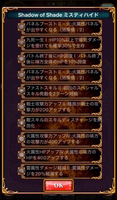 misuthi_2.jpg