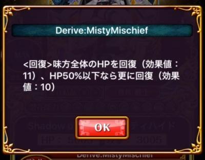 misuthi_3.jpg