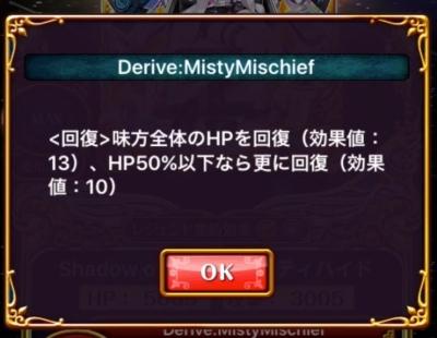 misuthi_4.jpg