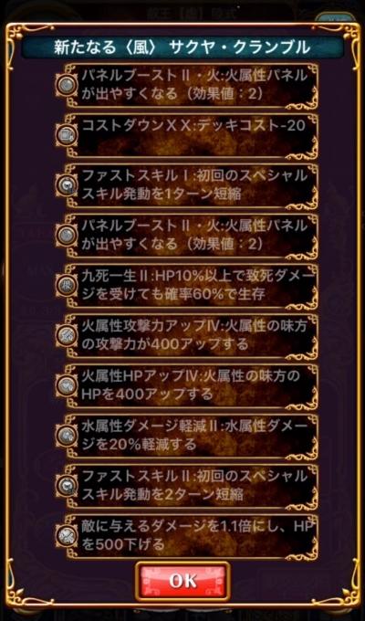 sakuya_2.jpg
