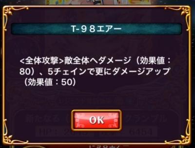 sakuya_4.jpg
