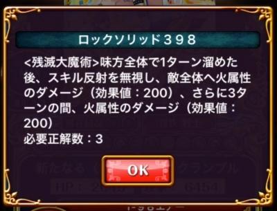 sakuya_5.jpg