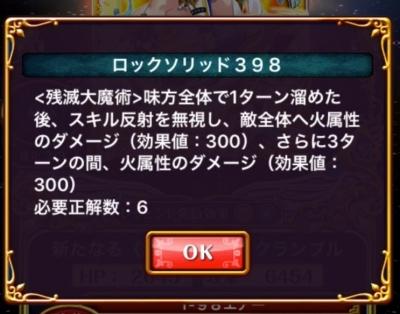 sakuya_6.jpg