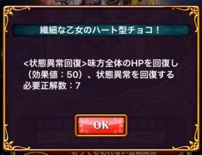vtamuema_6.jpg