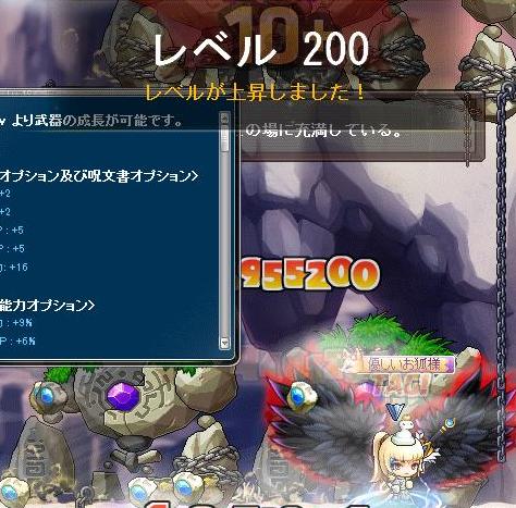 zero200.png