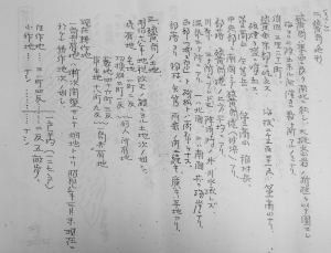 iwoyourank5.jpg