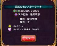 fc2blog_20170217210104679.jpg