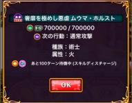 fc2blog_20170217210551b43.jpg