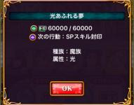 fc2blog_201703260613208f4.jpg