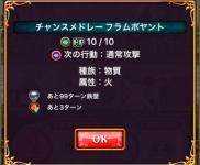 fc2blog_20170326061326b2f.jpg
