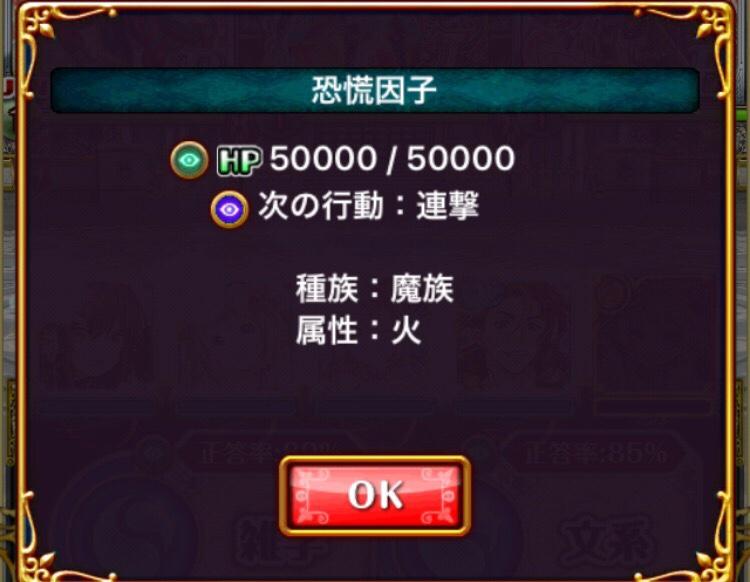 fc2blog_20170326061656708.jpg