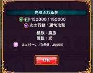 fc2blog_20170326061707ba3.jpg