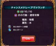 fc2blog_20170326062044f13.jpg