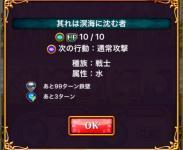 fc2blog_20170326062047250.jpg