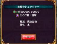 fc2blog_20170326062051e53.jpg