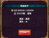 fc2blog_20170326062054806.jpg