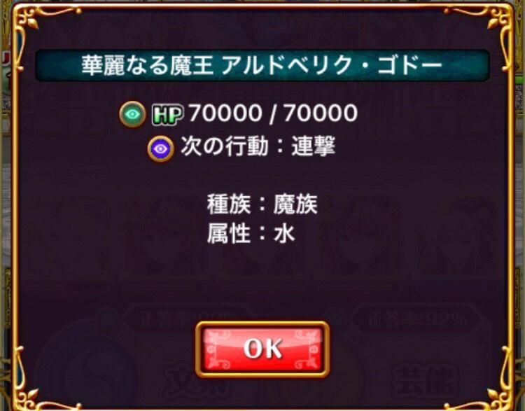 fc2blog_20170326062058b10.jpg