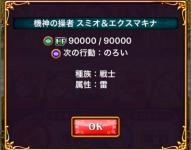fc2blog_201703260624252f6.jpg