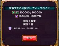 fc2blog_20170326062431b78.jpg