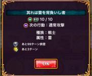 fc2blog_20170326062432a1b.jpg
