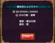 fc2blog_201703260627243cd.jpg