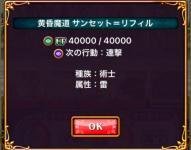 fc2blog_2017032606272654c.jpg