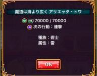 fc2blog_2017032606273185e.jpg