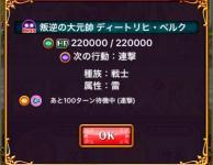 fc2blog_201703260627355b8.jpg