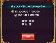 fc2blog_2017032606273790e.jpg