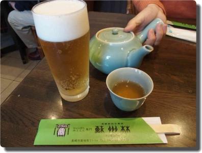 mini_4412_beer_P3202444.jpg