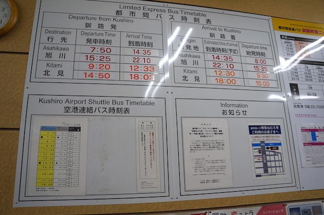 2017.2.8 水 KSR (4)