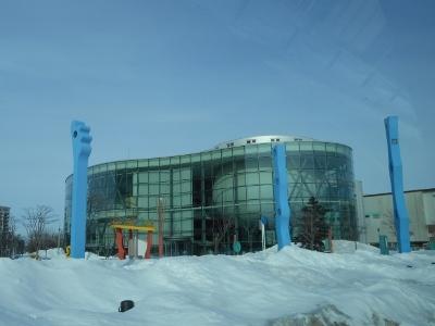 釧路市幸町