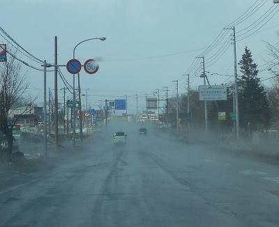 湯気が立つ道路