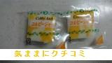 西友 みなさまのお墨付き 6種のチーズアソートパック 12個入 画像⑦