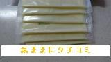 西友 みなさまのお墨付き スライスチーズ 126g(7枚) 画像⑤