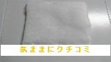 西友 きほんのき コットンパフ 80枚×2箱 画像⑥