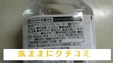 西友 みなさまのお墨付き 熊野古道の天然水 2000ml 画像②