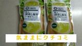 西友 みなさまのお墨付き 特上 深蒸し緑茶 一番茶ブレンド ダブルパック 100g×2 画像②