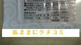 西友 みなさまのお墨付き ベーコン×4 36gx4 画像⑤