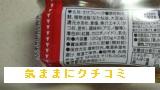 西友 みなさまのお墨付き 鮭フレーク 60g×2個入 画像②