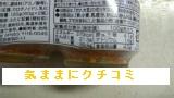 西友 みなさまのお墨付き 鮭フレーク 60g×2個入 画像③