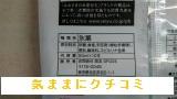 西友 みなさまのお墨付き ソーダバー 50ml×10本入 画像③