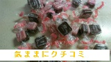 西友 みなさまのお墨付き ミルクいちごチョコレート 130g 画像⑤